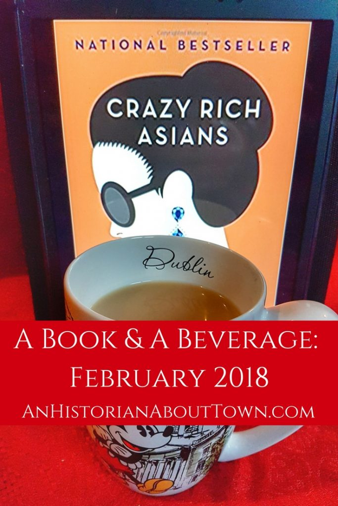 A Book and a Beverage: February 2018